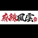 麻辣風雲 logo