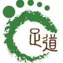 Health Touch Foot Spa & Nail logo