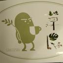 Grassman 草民 logo