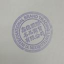 鑫億國際 logo
