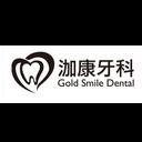 Gold Smile Dental Centre logo