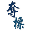 奪標游泳訓練學校 logo