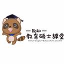 教育碩士有限公司 logo