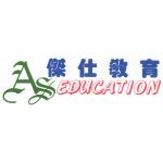 傑仕教育 logo