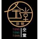 仝堂茶聚 logo