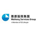 Waihong Environmental Services Limited logo