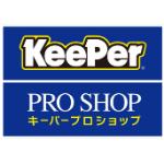KeePer PRO SHOP 日本專業汽車美容連鎖 logo