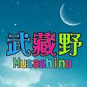 Musashino 武藏野 logo