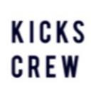 球鞋團隊有限公司 logo