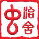 蟲治舍有限公司 logo