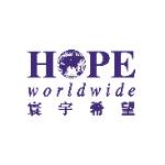 慈善機構 logo