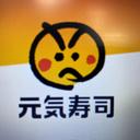 元氣壽司 logo