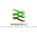 琳琅園藝 logo