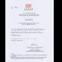 香港中天國際控股有限公司 logo