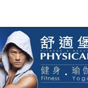 Physical Fitness logo