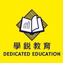 Dedicated Education Limited logo