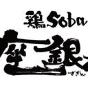 Zagin Soba logo