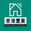 香港置業(地產代理)有限公司 logo