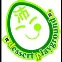 沛公甜品 logo