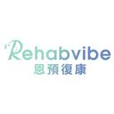 恩預復康 Rehabvibe Medical Company Limited logo