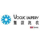 雅潔洗衣 - Vogue Laundry Service Limited logo