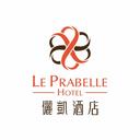 Le Prabelle Management Company Limited logo