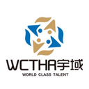 World-Class Talent Limited logo