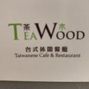 茶木 logo