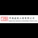 Sheung Moon Construction Ltd. logo
