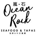 Ocean Rock Seafood & Tapas logo