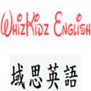 WhizKidz English Learning Centre logo