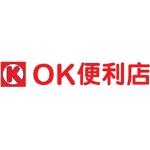 OK便利店有限公司 logo