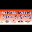 Face off hockey logo