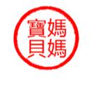 T-Shine International Ltd logo