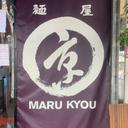 麵屋丸京 logo