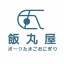 飯丸屋 logo