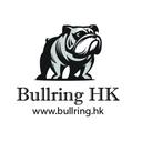 Bullring HK logo