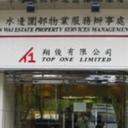 翔俊有限公司 logo