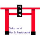 Saku No Ki logo