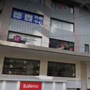 Tak Fung Education Centre logo