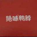 Hong Kong ZhongYuan Band Marketing CO. Limited logo