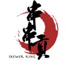 串串貢 logo