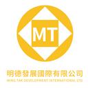 明德發展國際有限公司 logo