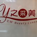 之釆美纖體美容有限公司 logo