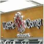 Waffle corner logo