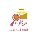 I-Proactive Recruitment Consultant logo