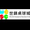世錦桌球城 logo