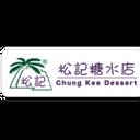 大埔松記糖水 logo