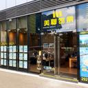 美聯物業黃竹坑分店 logo