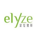Elyse Clinique Limited logo